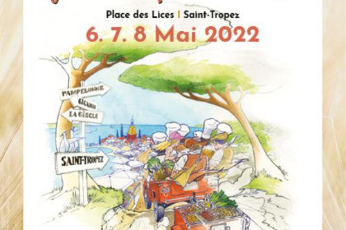 Vue générale de St-Tropez