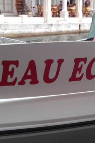 Bateau Ecole Azur 2