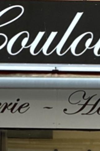 Louloudi 1