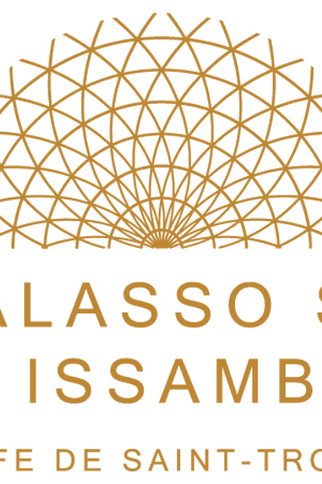 Thalasso Les Issambres 1